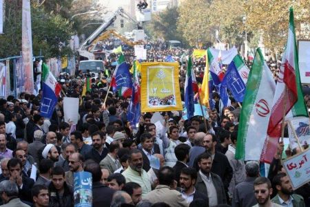 Photo of Iranians to mark US embassy takeover anniversary