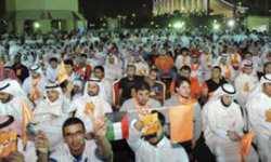 Photo of Kuwaitis Protest Voting Changes Ahead of Poll