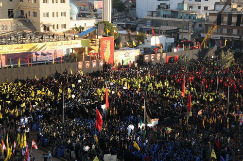 Photo of Raad: Resistance Our choice, We're with Unconditioned Dialogue
