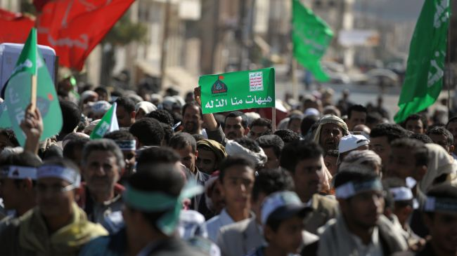 Photo of Yemenis hold first public Ashura commemorations in 50 yrs