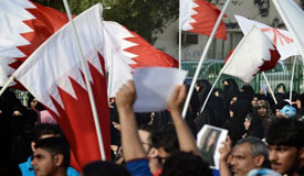 Photo of Iranian official urges end to crackdown in Bahrain