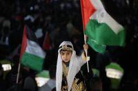 Photo of Palestine status upgraded at UN