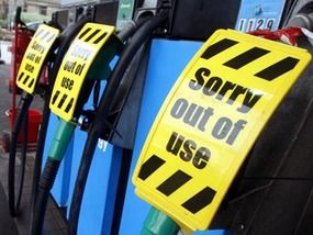 Photo of U.S. says fuel shortage will grow without Iran
