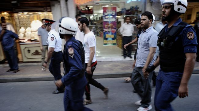 Photo of Bahraini forces fire tear gas, stun grenades at protesters