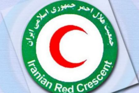 Photo of Iranian Red Crescent Society offers humanitarian assistance to Gaza Strip