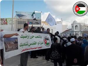 Photo of Tunisian civil society protests against Israeli aggression on Gaza