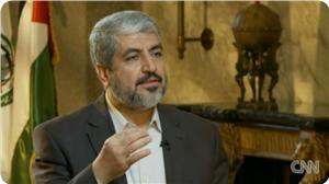 Photo of Mashaal to CNN: We need recognition, not Israel