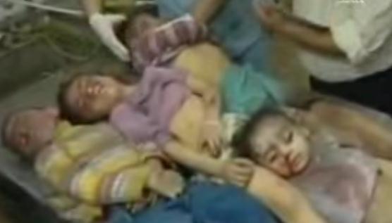 Photo of Video from Gaza War- Baby Killer Israeli Massacre in Gaza