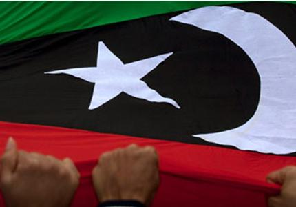 Photo of Libyan parliament sends a Delegation to Gaza