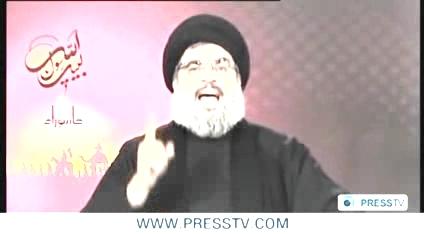 Photo of Video- Nasrallah Ashura Speech