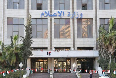 Photo of SANA News Agency: News on Explosion in State Security Building in Damascus Untrue