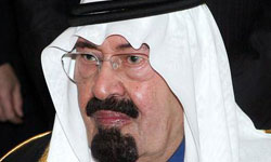 Photo of Saudi TV Releases Archived Footages of Dead King Abdullah