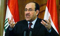 Photo of Coup against Maliki Gov't Fails