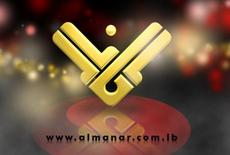 Al-Manar, Al-Noor Gain Six Awards in Arab Radio and TV Festival