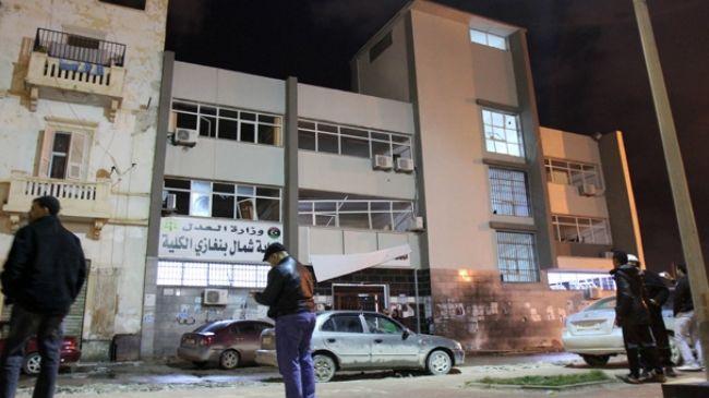 Bomb hits Benghazi public prosecutor's office
