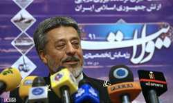 Photo of Iran Takes Wide Stride in Boosting Sub-Surface Capabilities