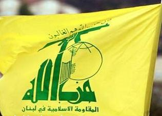 Hezbollah Sends Warm Greetings on Christmas