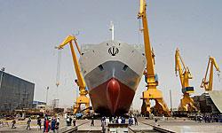 Iran Unveils New Oceangoing Vessel