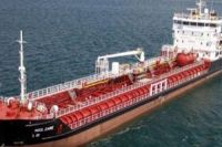 Japan says increased Iran crude imports