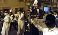 Saudi Forces Kill Young Protester in Eastern Province