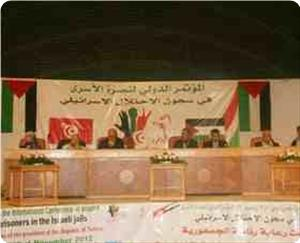 Photo of Tunisia: Executive Office for supporting the prisoners starts to operate soon