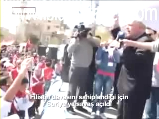 Photo of Video- Assad targeted because He support Palestine Resistance