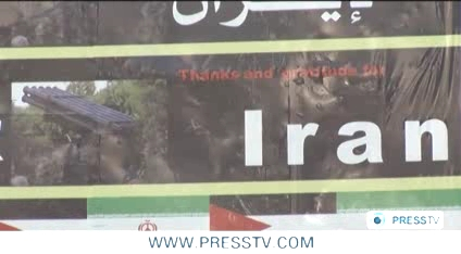 Photo of Video- Palestinians continue to thank to Islamic Iran for help against zionist entity