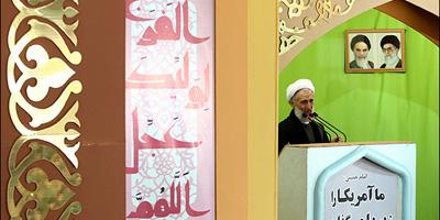 Photo of Hojjatoleslam Sediqi: 9th of Day was one of the miracles of Islamic Revolution