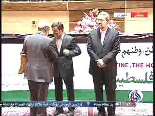 iran- palestine