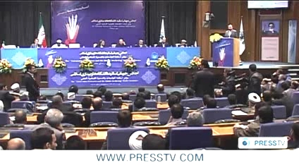 Photo of Video- Muslim University Scholars from across the Globe in Iran