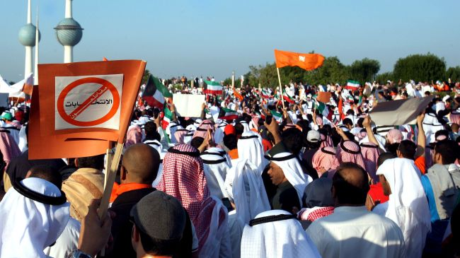 Photo of Kuwaitis hold massive demo to urge election boycott