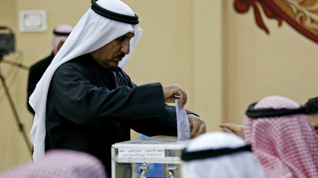 Photo of Parliamentary elections start in Kuwait amid demonstrations