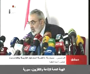 Photo of Video- Syria will overcome all crisis with a Victory over Blasphemous Bloc