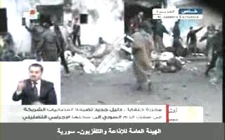 syrian terrorists