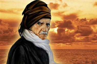 Photo of Biography of Bediüzzaman Said Nursi-7 (Part 1)