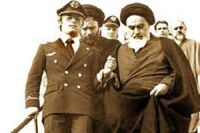 Photo of Anniversary of Imam Khomeini's Return to Iran