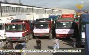 30,000 Iranian Aid Shares to Syrian Immigrants in Lebanon