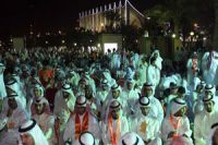 Photo of Kuwait rally urges parliament dissolution
