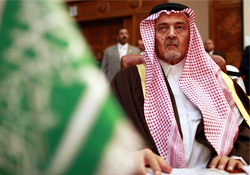 Photo of Consequences of terrorism support in Syrian distressing Saudi Arabia