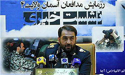 Photo of Commander: Iran Testing Subsystems of Home-Made S-300 Air-Defense System