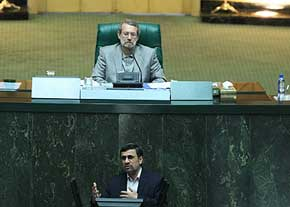 Photo of Ahmadinejad floats solutions to economic woes