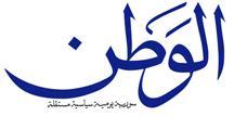 Al-Watan Daily