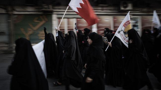 Bahrain revolution anniversary