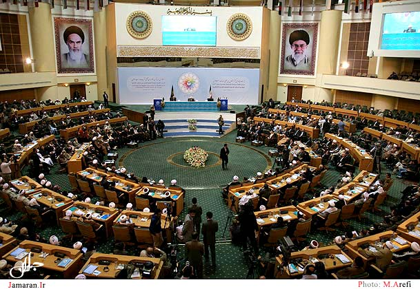 Photo of International Unity Conference kicks off in Tehran