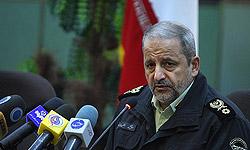Iran's Police Chief