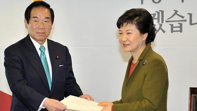 Japan sends special envoy to South Korea