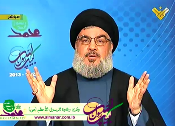 Photo of Sayyed Nasrallah: Conflicts in Region Political, not Religious