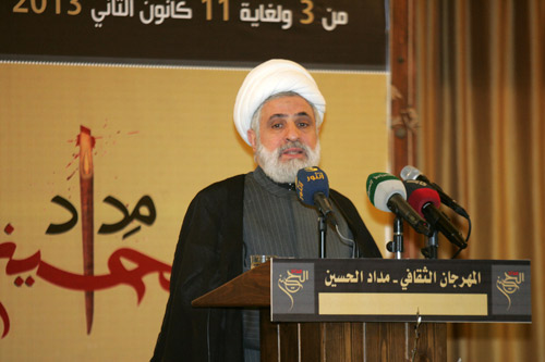 Photo of Sheikh Qassem to Dialogue Boycotters: You're the Losers