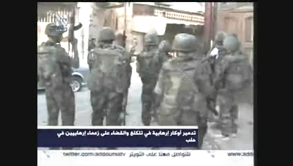 Photo of Video- Syrian Army continue cleaning gangs of blasphemy bloc
