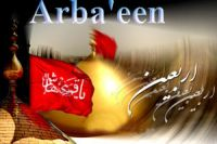 Photo of The Significance of Arba'een